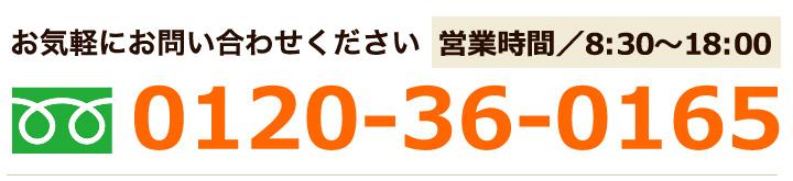 兼田電話番号
